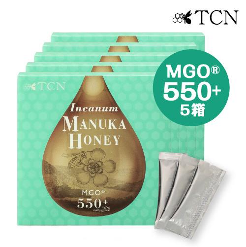 マヌカハニー スティックタイプ 5箱 インカナムマヌカハニー MGO550+ 活性強度22+ マヌカハニースティック 個包装 5g×50包 マヌカ蜂蜜 ハチミツ 蜂蜜 オーガニック ニュージーランド AMN22-500ST5