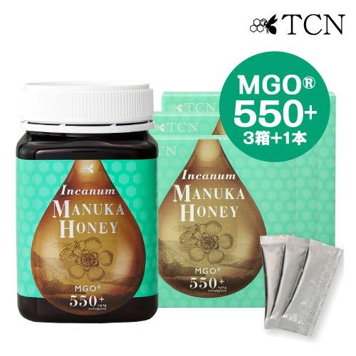 マヌカハニー インカナム(R)マヌカハニー(MGO550+ 活性強度22+) スティックタイプ5g×30包+ボトル500g セット マヌカ蜂蜜 ハチミツ 蜂蜜 オーガニック ニュージーランド AMN22-500SET1