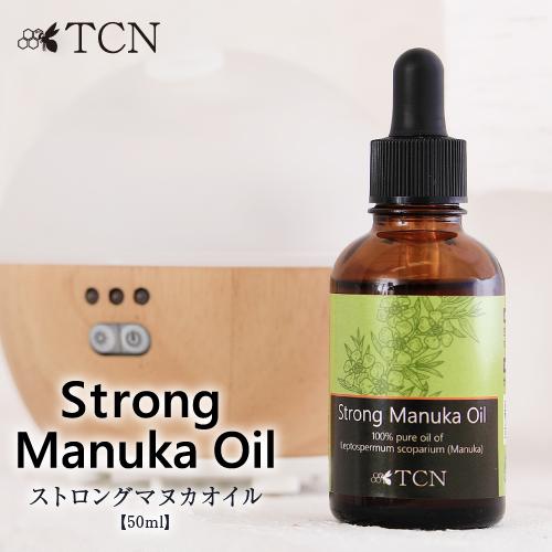 (新) ストロングマヌカオイル 50ml 純度100% マヌカオイル ピペット式 アロマオイル 精油 エッセンシャルオイル STOIL-50