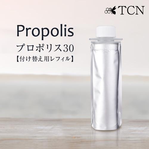 (新) プロポリス 30 (付け替え用レフィル30ml) 天然 高濃度 液体 原液 PROREF-30