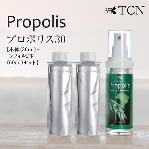 (新) (本体30ml プロポリス 30 (新) (本体30ml 90ml + レフィル30ml × 2本 セット) ドロップ式ボトル 天然 高濃度 液体 原液 90ml PRO-30ST2, アンテナパーツshop:f85bb0a5 --- anaphylaxisireland.ie
