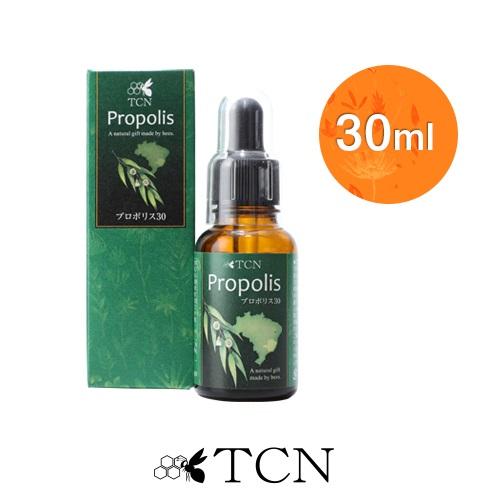スポイト式 プロポリス30 30ml単品 高濃度 液体 原液 スポイド内蔵タイプ BP-30