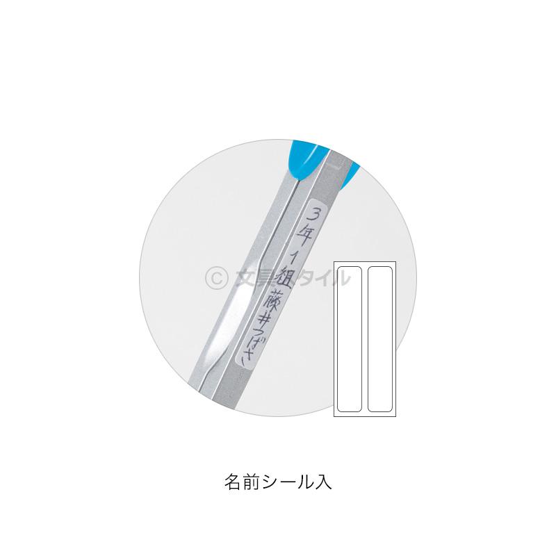 【学習文具】【メール便対象】先生オススメ!! コンパス鉛筆用(鉛筆付)3色 自動中心器・安心針カバー付