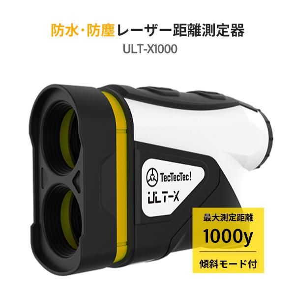 ゴルフ レーザー距離計 距離計測機 距離測定器 高低差 保証2年 傾斜モード 精度±0.3Y tectectec ULTX1000 テックテック 110×76×41mm おすすめ ランキング