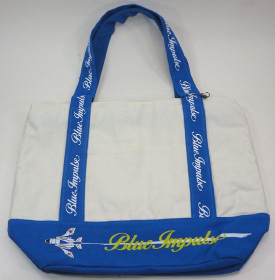 送料無料 激安 お買い得 キ゛フト ブルーインパルスの公式ロゴです 人気商品です 防衛省協力商品 ブルーインパルストートバック2 輸入 アイボリーブルー
