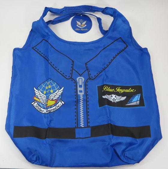 美品 ブルーインパルスの公式ロゴです 再入荷 購買 防衛省協力商品 ブルーインパルスエコバック パイロットスーツ