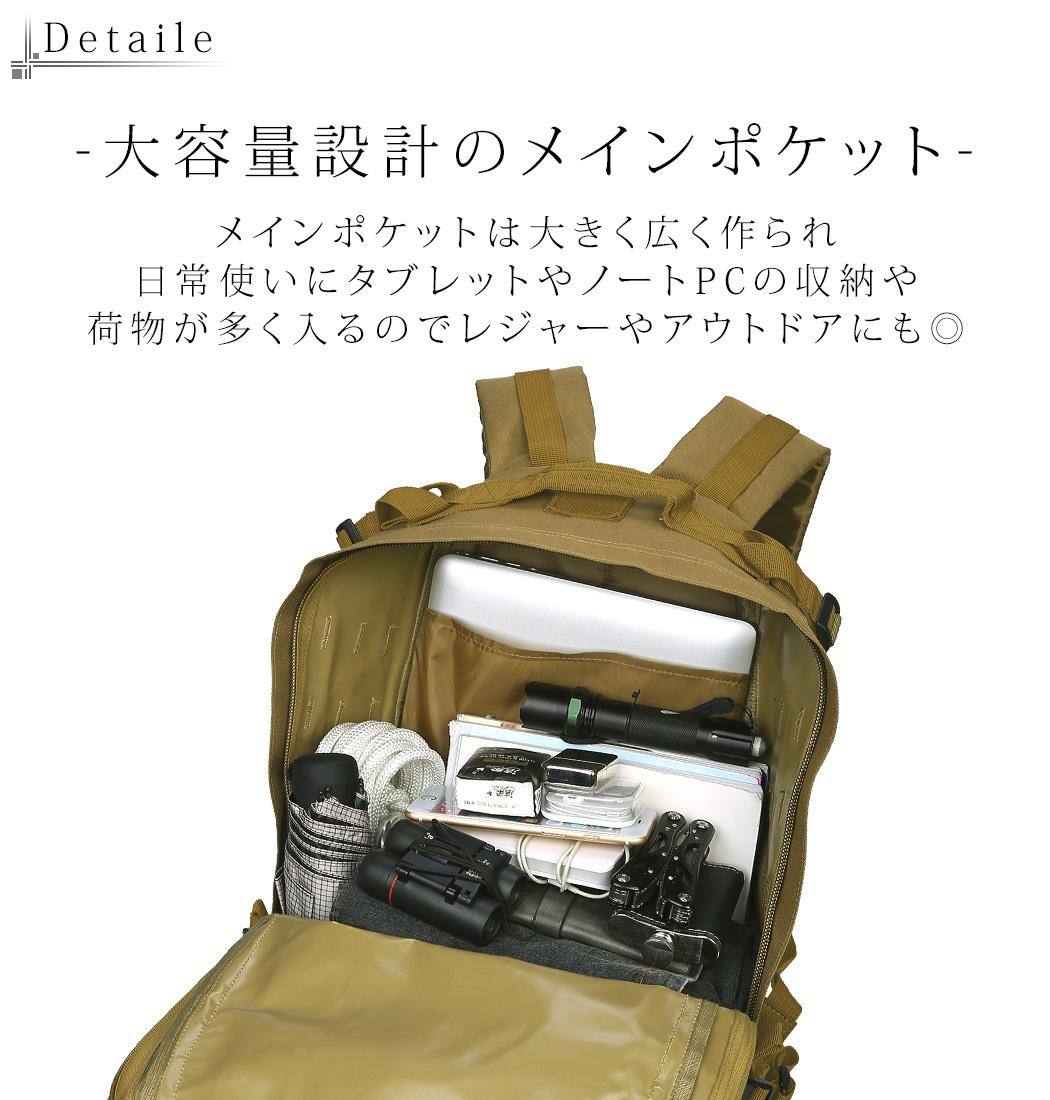 6f664accfeb1 楽天市場】リュック メンズ レディース リュックサック 大容量 35L 通勤 ...