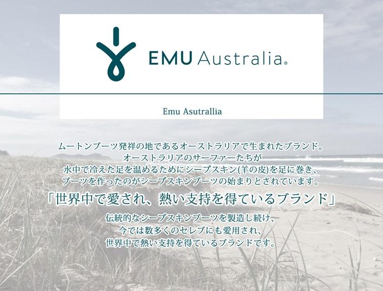 EMU フラットサンダル Epacris レディース 夏 レザー EVA 軽量 無地 全3色 ウォーターメロン/ブラック/ラグーンブルー (6)23cm-(8)25cm W11416
