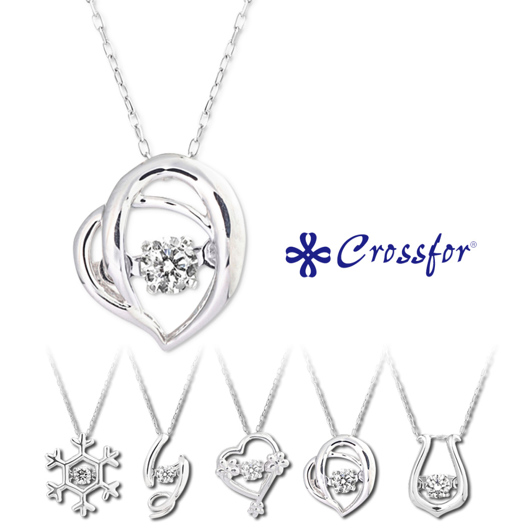 ネックレス レディース Crossfor 正規品 Dancing Heart K10 Snowy Crystal アクセサリー レディース ブランド おしゃれ 女性用 かわいい クリスマス プレゼント シンプル 天然石 ダイヤモンド ペンダント ホワイトゴールド 収納 ケース付き セット DH-002