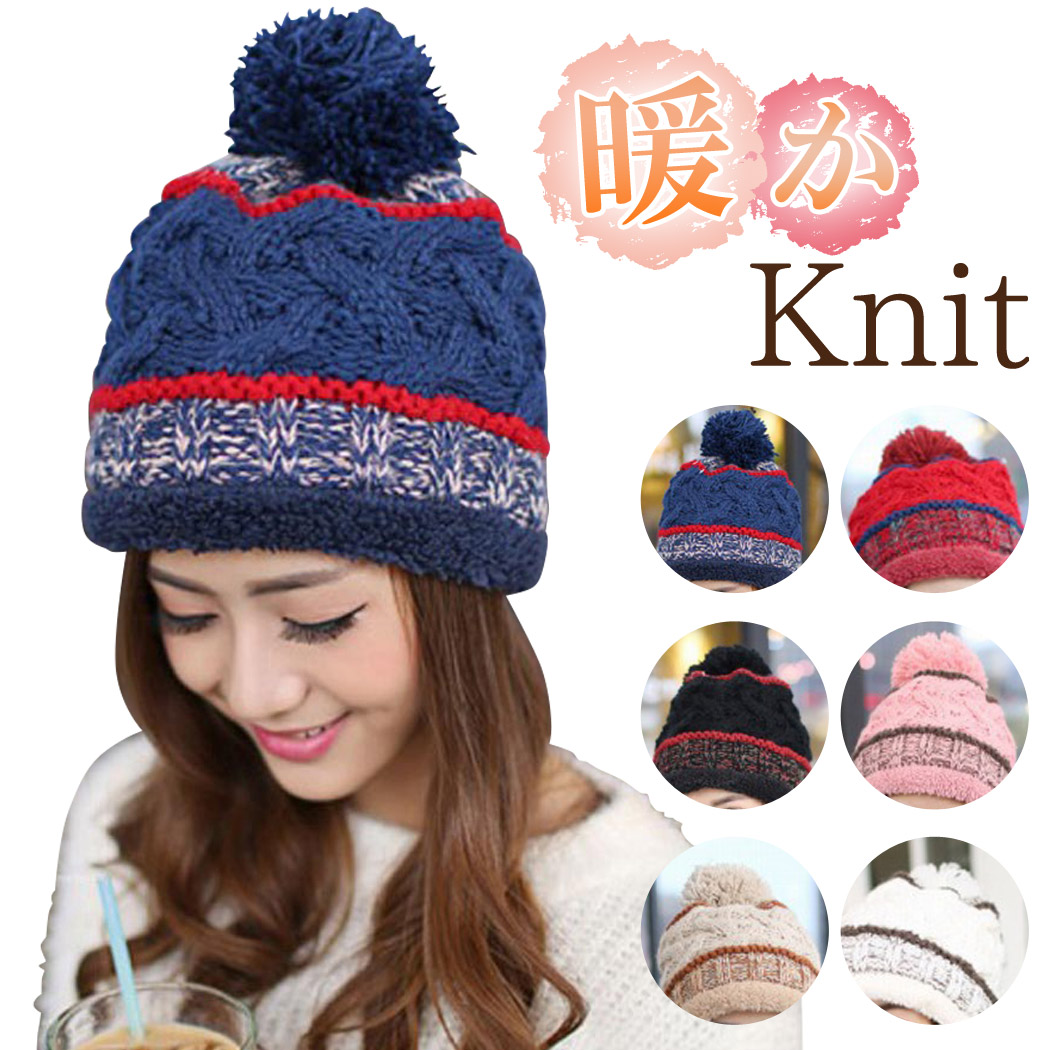 Knit hat ladies bonbori small face effect winter warm girls recommended  loose hat store outfit Hat knit Cap popular coordinating dress cute  fashionable kids ... 5b69976b883