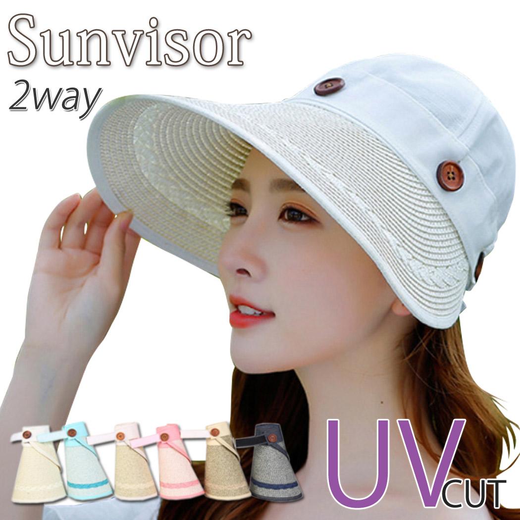 サンバイザー UVカット帽子 2WAY ハット サマーハット レディース つば広 折りたたみ 大きいサイズ UV対策 ママ 春夏 秋 おしゃれ シンプル 上品 紫外線対策 通気性 旅行 夏フェス 野外フェス おでかけ 日焼け対策 大人 可愛い 紙 無地 白 青 ピンク ネイビー