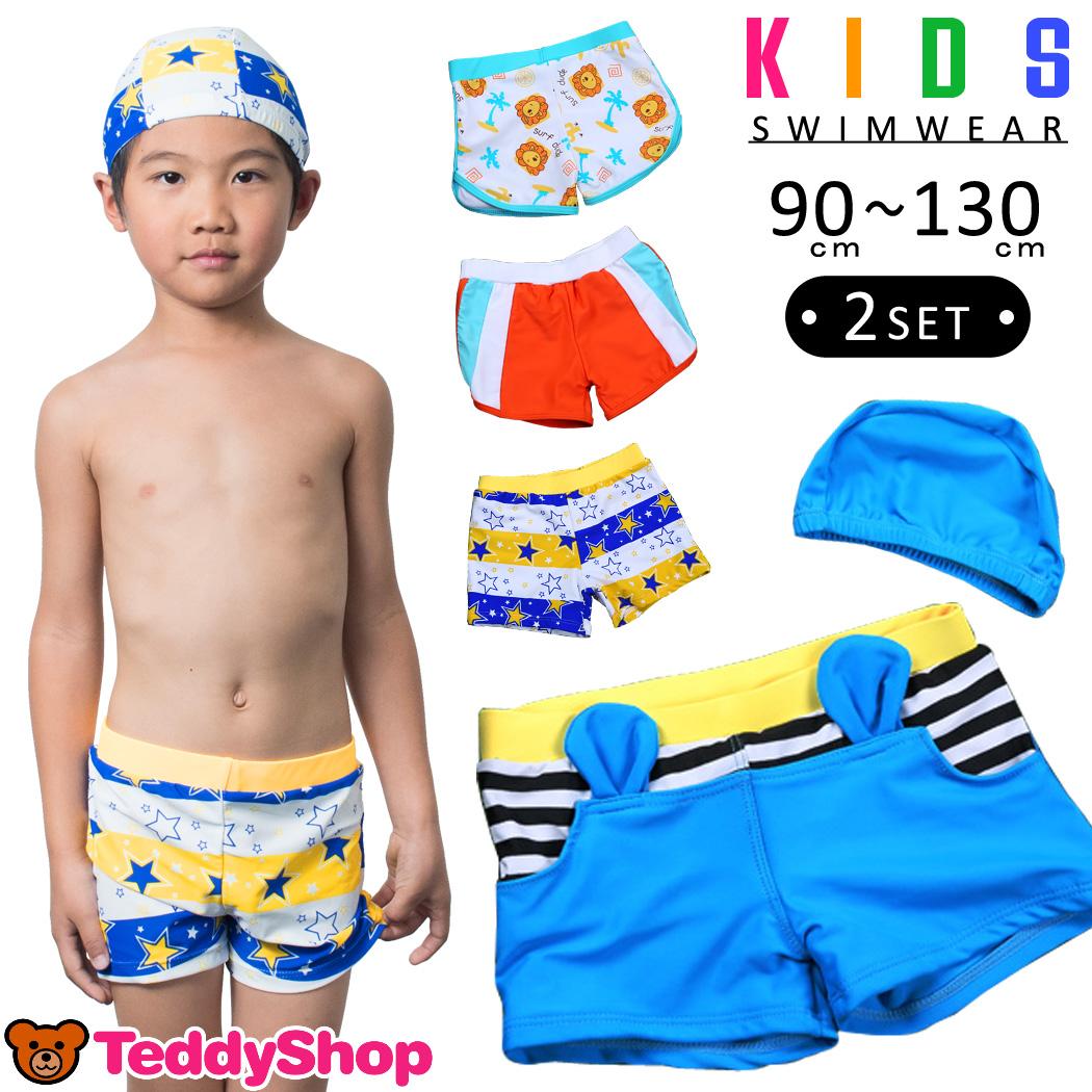 92cc0c9fbedffc キッズ 水着 男の子 セット 子供 ジュニア 小学生 ショートパンツ スイムキャップ 水泳帽子 サーフパンツ キッズ