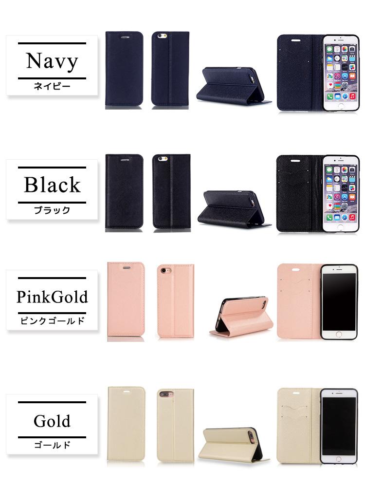 iPhone XS ケース 手帳型 iPhone XR ケース おしゃれ ガラスフィルム付き iPhone XS Max ケース iPhone8ケース iPhone x ケース iPhone8plus ケース かわいい スマホケース 手帳型ケース Xperia XZ1 ケース XZs XZ X Compact X Z5 Premium iPhone5s seカバー 大人女子