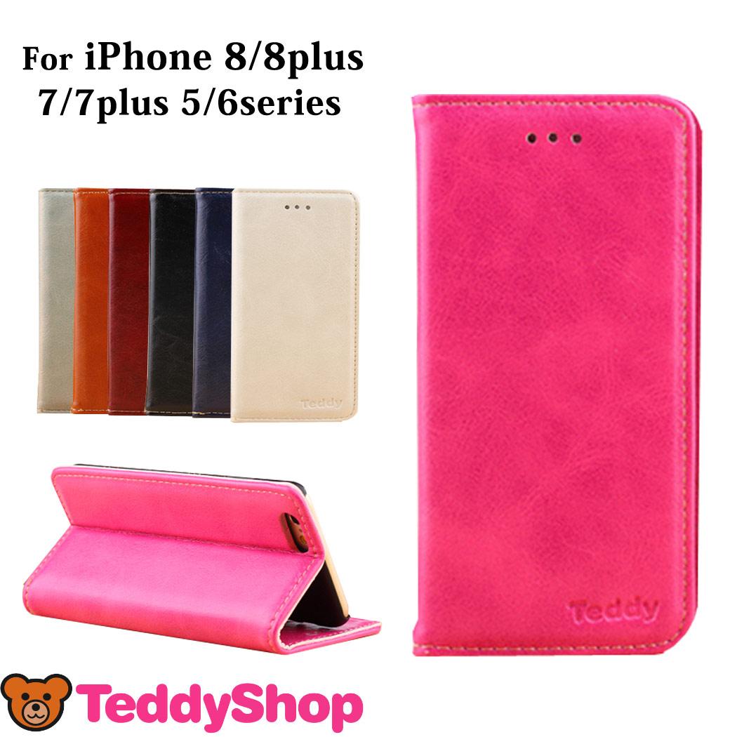 iphone 6 notebook case