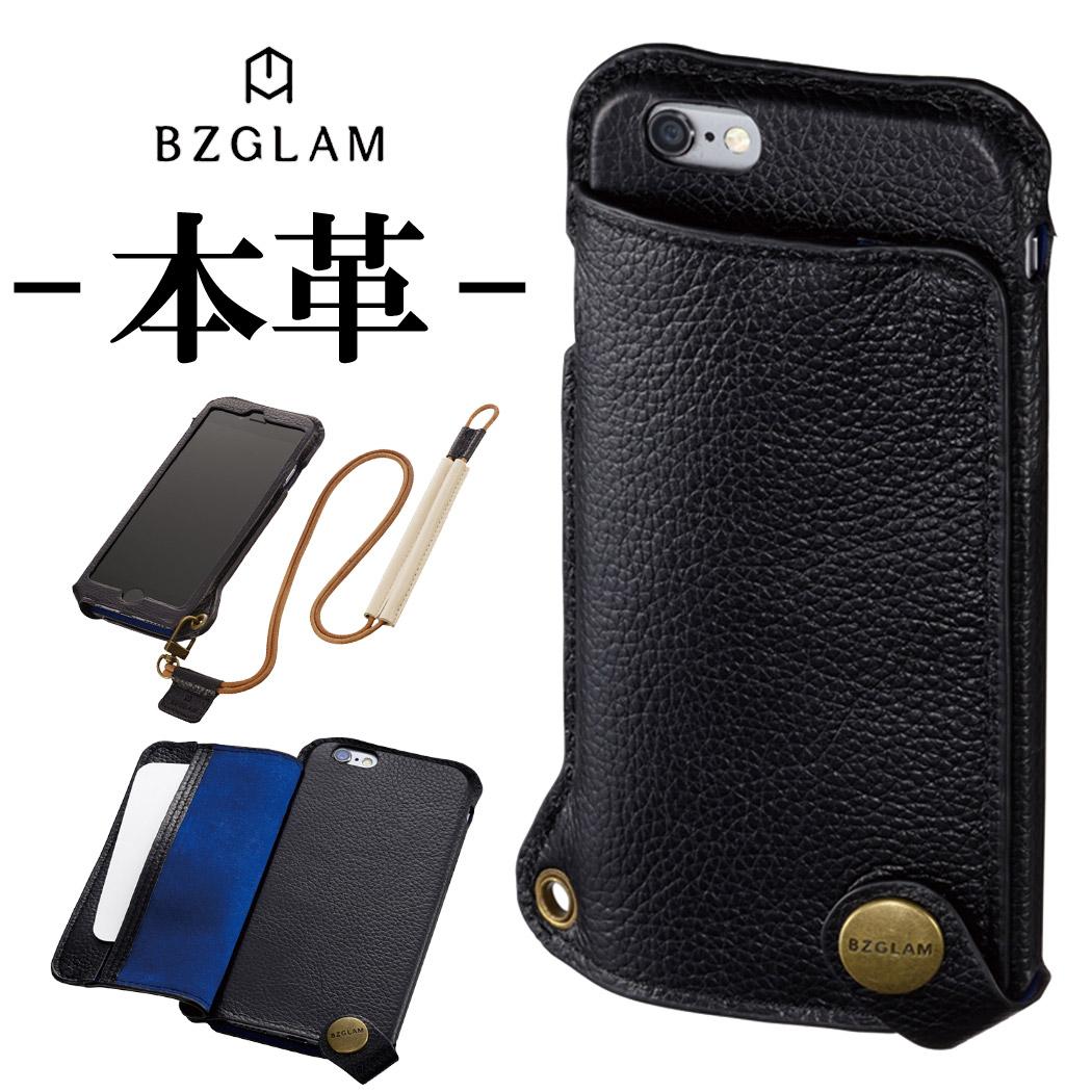 7aafab5646 iPhone6sケースiPhone6sカバーiPhone6ケースiPhone6カバーアイフォン6ケースアイフォン6sカバー【MeshCasei1019