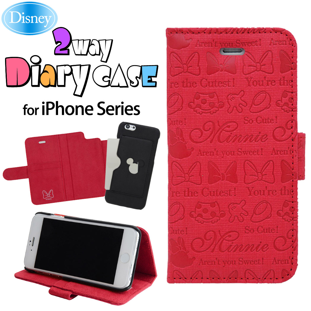 304233cd88 【メール便送料無料】iPhone6siPhone6iPhoneSEiPhone5siPhone5手帳型ケースアイフォン6sアイフォン6アイフォンSE