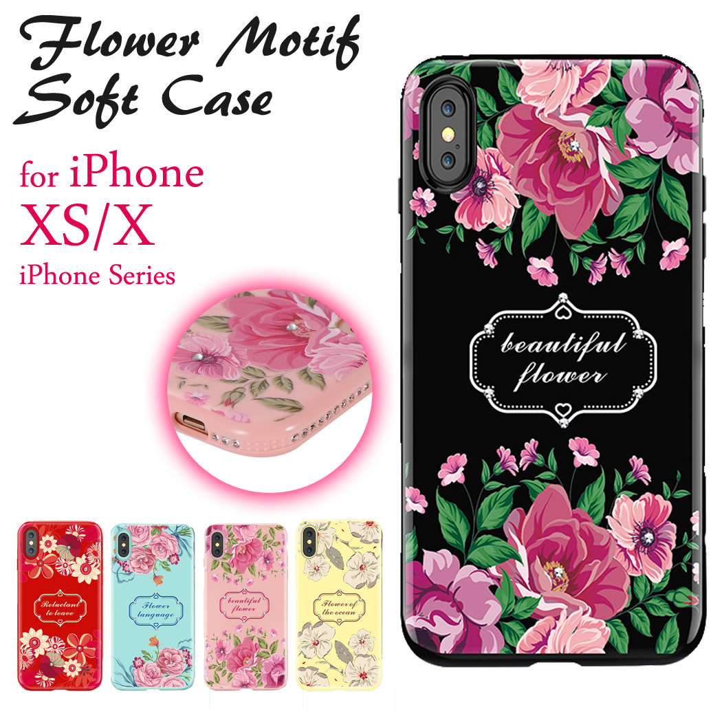 Teddyshop Eight Cases Of Iphone Xs Case Iphone X Case Iphone8