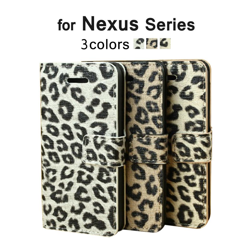 Nexus5 手帳ケース Android ネクサス5 引出物 カバー 豹柄 カード入れ スタンド機能 手帳型ケース アンドロイド フリップ式 豹 カードホルダー かわいい おしゃれ スマホカバー ダイアリー型 スマートフォン レザー ヒョウ柄