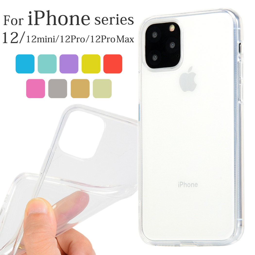 ケース iphone12 プロ マックス