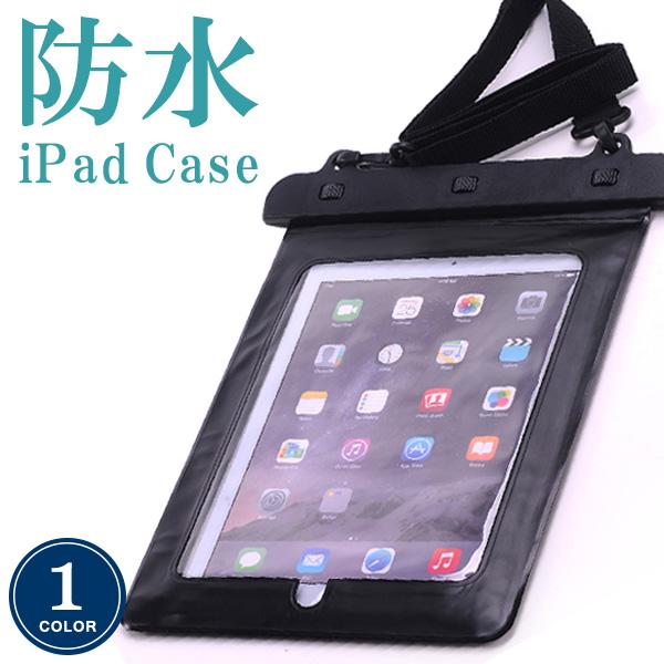 best website 2058e c8d50 Tablet waterproof case iPad waterproof cover iPad mini waterproof case iPad  mini2 waterproof case iPad mini3 waterproof case iPad air waterproof case  ...
