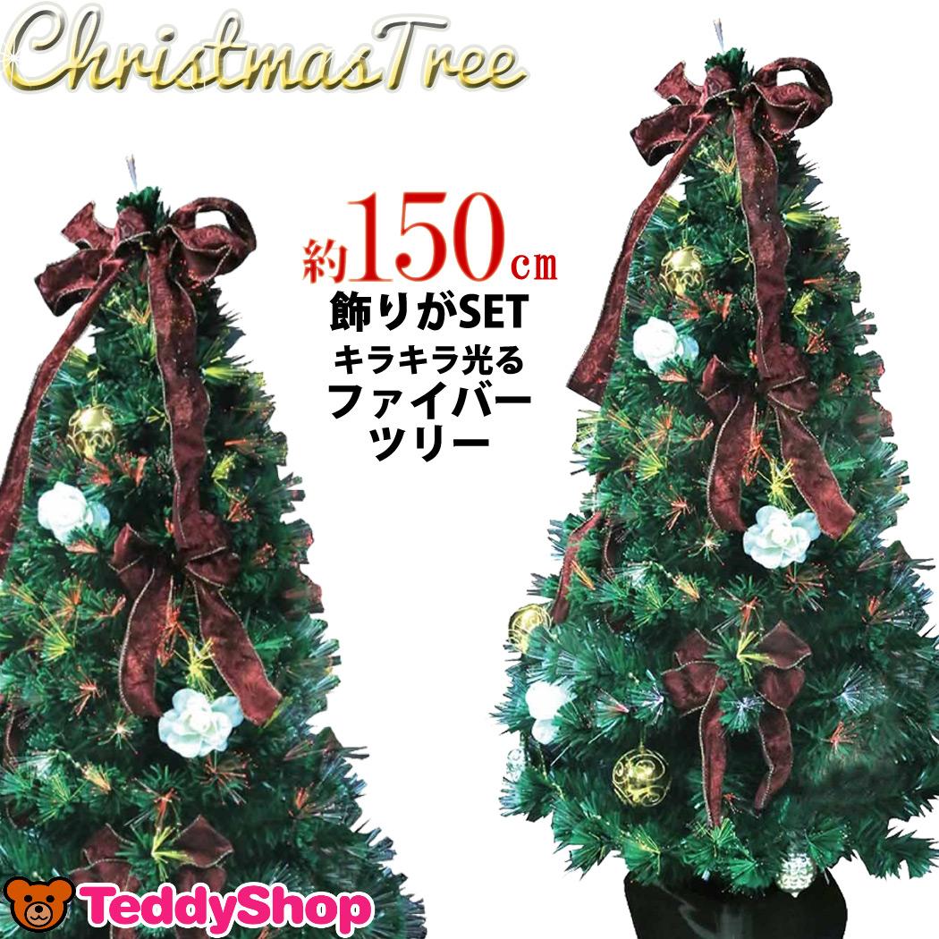 トラディショナル風 クリスマスツリー 150cm オーナメントセット 足あり ワンカラー グリーン FQP-D150GN