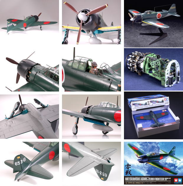 タミヤ 1/32 エアークラフト No.18 三菱 海軍零式艦上戦闘機五二型