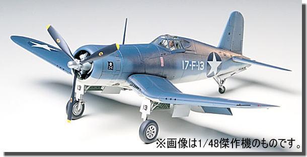 タミヤ 1/32 エアークラフト No.60324 ヴォート F4U-1 コルセア バードケージ