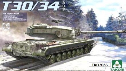 タコム 1/35 TK02065 アメリカ試作重戦車 T30/34 (2 in 1)