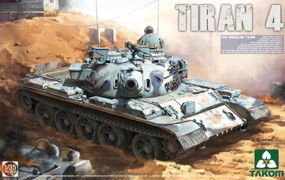 タコム 1/35 TK02051 IDF ティラン4 中戦車