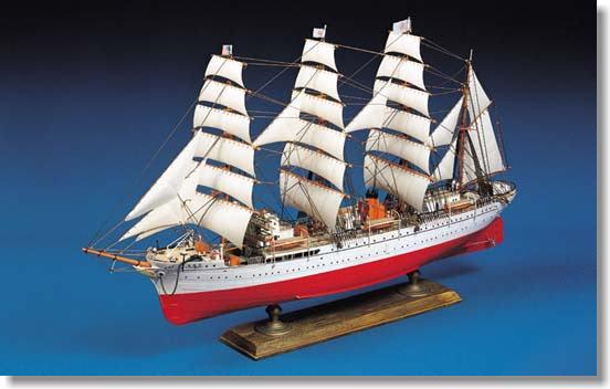 アオシマ 大型帆船 No.01 1/150 日本丸