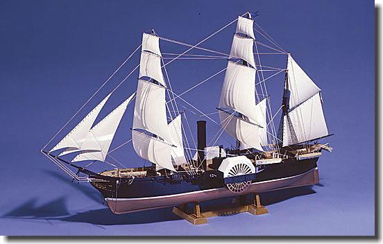 アオシマ 大型帆船 No.10 1/150 黒船(サスケハナ)