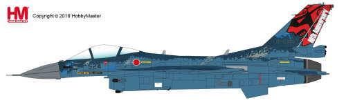 "ホビーマスター HA2716 1/72 航空自衛隊 F-2A支援戦闘機 ""第3飛行隊 創設60周年記念塗装"""