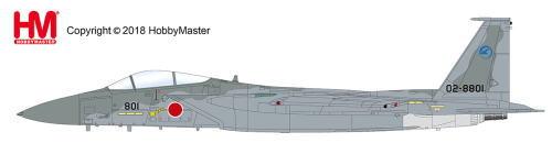 """ホビーマスター HA4515 1/72 航空自衛隊 F-15J イーグル 飛行開発実験団 """"02-8801"""""""