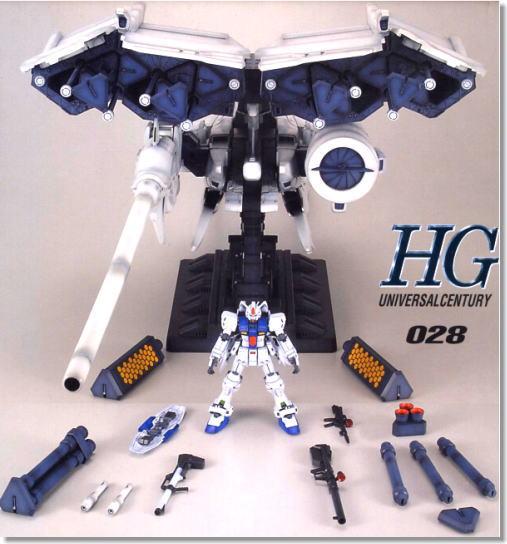バンダイ HGUC 028 1/144 RX-78GP03 デンドロビウム