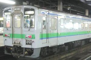 グリーンマックス 4575 JRキハ141形/キハ142形 新塗装 基本2両編成セット(動力付き)[完成品モデル]