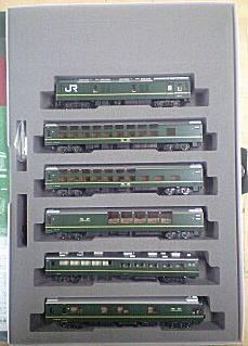 KATO カトー 10-869 24系寝台特急「トワイライトエクスプレス」 6両基本セット