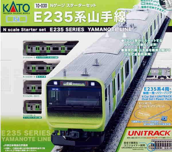 KATO カトー 10-030 スターターセット E235系 山手線