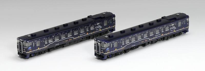 トミックス 98022 道南いさりび鉄道 キハ40-1700形ディーゼルカー(ながまれ号)セット