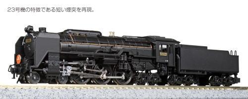 KATO カトー 2017-6 C62 常磐形 (ゆうづる牽引機)