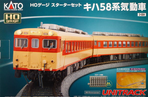KATO カトー HO 3-004 スターターセット キハ58系気動車