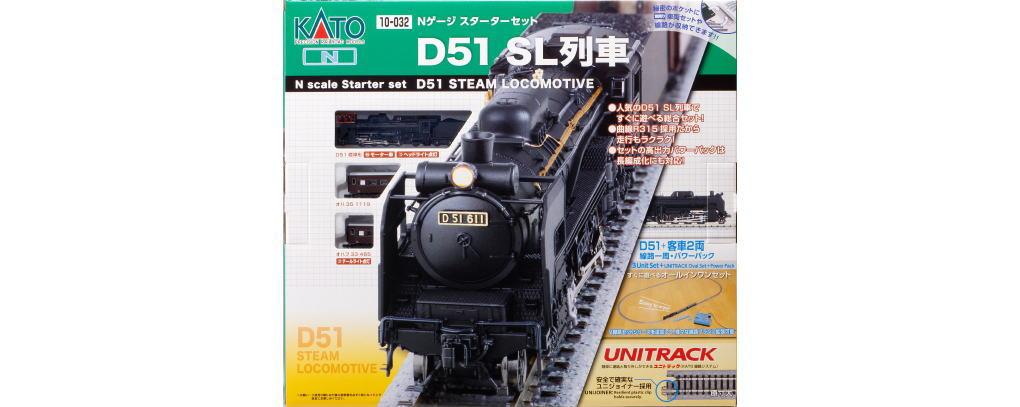 カトー 10-032 スターターセット D51SL列車