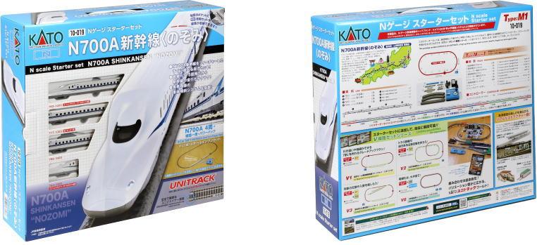 KATO カトー 10-019 スターターセット N700A新幹線 のぞみ