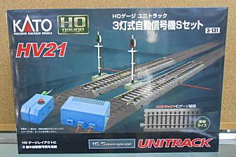 KATO カトー カトー 3-131 HV21 HOユニトラック HV21 HOユニトラック 3灯式自動信号機Sセット, せともの本舗:372e97d0 --- officewill.xsrv.jp