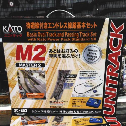 KATO カトー 20-853 M2 待避線付エンドレス線路基本セット マスター2