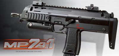 東京マルイ ガスブローバック マシンガン No.01 H&K MP7A1 ブラック(18歳未満の方のご購入は出来ません)