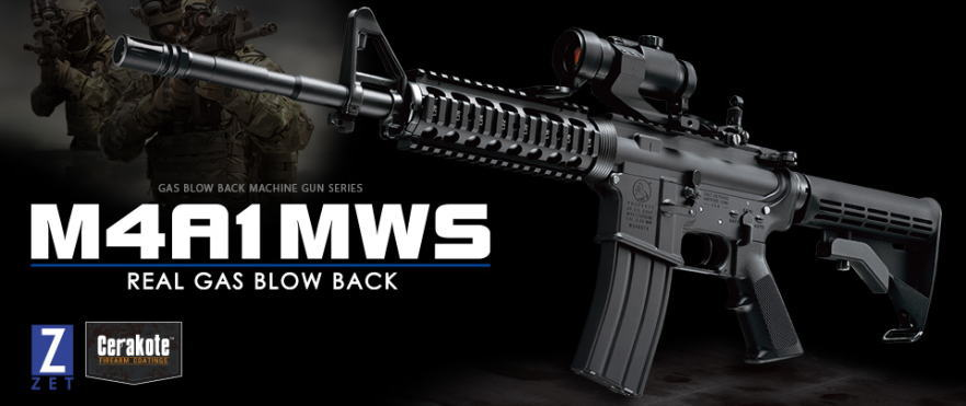 東京マルイ ガスブローバックマシンガン M4A1MWS(18歳未満の方は購入できません)