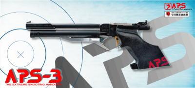 マルゼン APS-3 エアーガン 公式認定競技銃 (18歳未満の方のご購入は出来ません)
