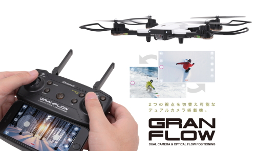 ジーフォース GB061 2.4GHz 4ch Quadcopter GRANFLOW(White/Black)