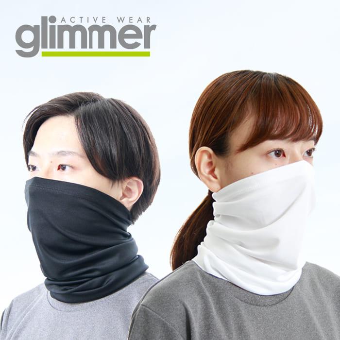 コロナ ランニング マスク