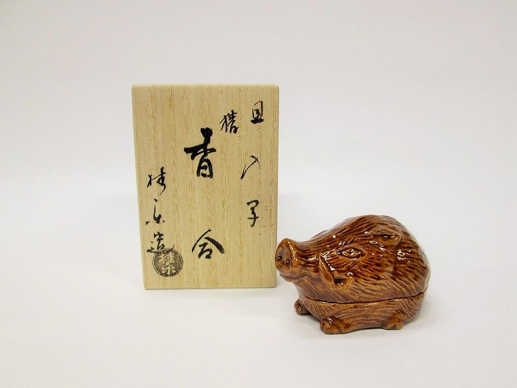 【送料無料】【茶道具】【季節茶道具】【裏千家・表千家】伊東桂楽 旦入写 干支香合 猪